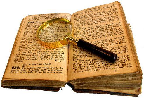 Кафедра iсторіографії і джерелознавства